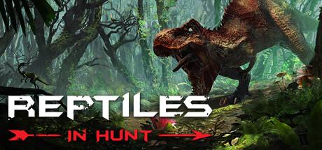 Rеptiles: In Hunt