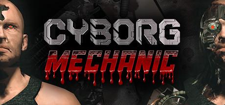 headerCyborg